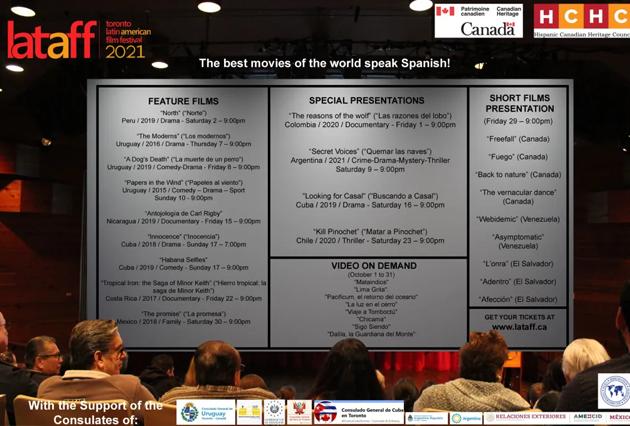 Toronto Latin American Film Festival